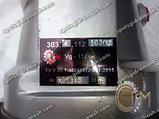 Гидромотор 303.4.112.503002 аксиально-поршневой регулируемый, фото 3
