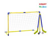 Детские хоккейные ворота разборные с сеткой 2в1