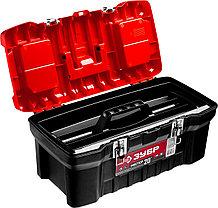 Ящик для инструмента ЗУБР, 510х260х225 мм, фото 3