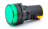 Арматура светосигнальная АС-1201-зеленая
