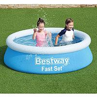 Надувной бассейн Bestway 57392 Fast Set 183х51 см