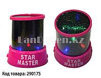 Проектор звёздного неба - Star Master, фото 1