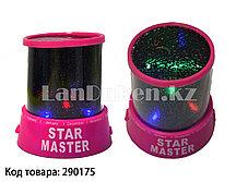 Проектор звёздного неба - Star Master