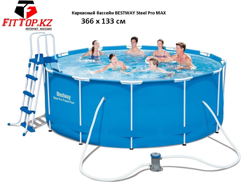 Каркасный бассейн Steel Pro MAX 366 х 133 см, BESTWAY, 15427