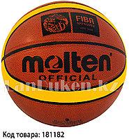 Мяч баскетбольный Molten official окружность 74.5 см