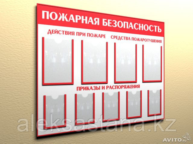 Изготовление информационных стендов из ПВХ