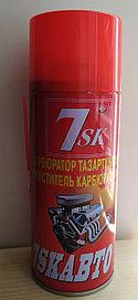 Очиститель карбюратора 450мл. 7SK