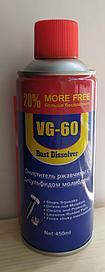 Средство по борьбе с ржавчиной VG-60