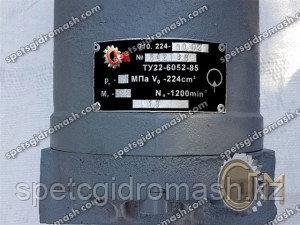 Гидромоторы 310.224 и гидронасосы 310.224 нерегулируемые, типа A2FO 55