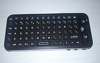 Airmouse + keyboard (English) 2.4Ghz 3.7V battery