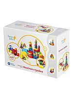 Пластилин Genio Kids Веселая стройка Игровой набор