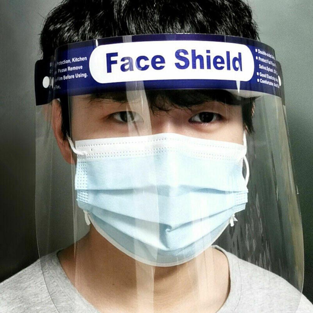 Защитный экран для лица - фото 1