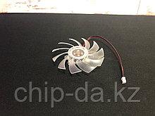 Кулер для видеокарты 75 мм (White)