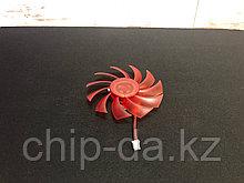 Кулер для видеокарты 75 мм (Red)