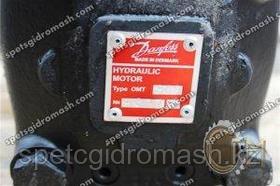 Гидромотор героторный Sauer Danfoss, omt 800