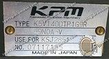 Гидронасос Kawasaki аксиально-поршневой, фото 2