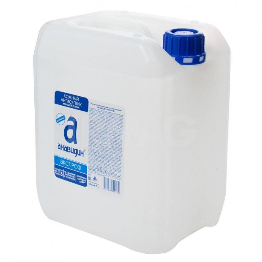 Антисептик кожный Анавидин-Экспроф (5 л)