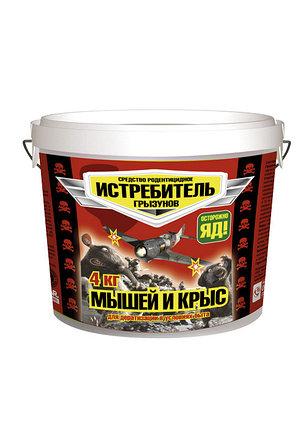 Приманка Истребитель Крыс и Мышей 4 кг ведро, фото 2