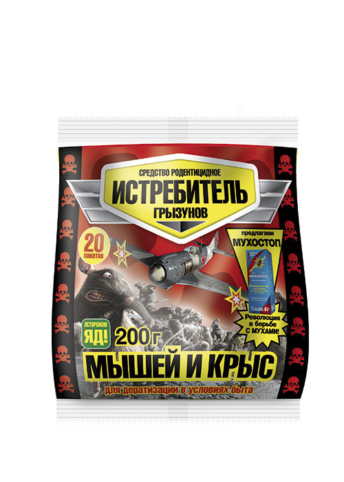 Приманка Истребитель Крыс и Мышей 200гр