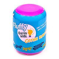 Пластилин Воздушный Fluffy Genio Kids