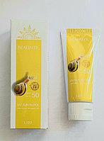 Beaumyr Snail UV Sun Block SPF 50 PA +++ Улиточный Солнцезащитный Крем 70мл.