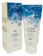 ZUOWL Collagen UV Sun Block SPF 50 PA+++ Коллагеновый Солнцезащитный Крем 70мл.