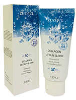 Zuowl Коллагеновый солнцезащитный крем Collagen UV Sun Block SPF 50 PA+++ / 70 мл.