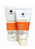 Cha-skin Солнцезащитный крем UV Sun Block SPF 50 PA+++ / 70 мл.