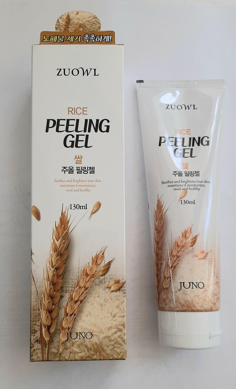 ZUOWL Rice Peeling Gel Пилинг Гель с Рисом 130мл.