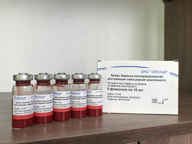 Кровь баранья консервированная для реакции связывания комплемента (РСК)