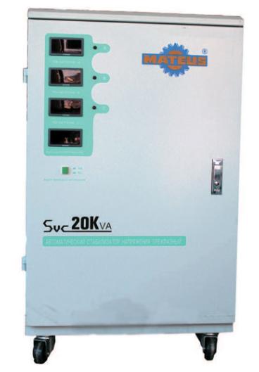 Mateus Стабилизатор MS09202 (SVC-20KVA/380)