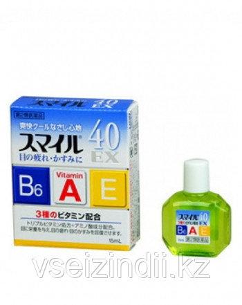 Капли для глаз с витаминами В6, А и Е «Smile 40EX» Lion, 15 мл