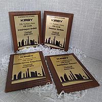 Наградная доска, сертификаты, дипломы
