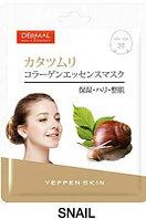 Yeppen Skin Snail Collagen Essence Mask Тканевая маска на основе эссенции Улиточного Муцина