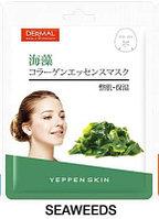 Yeppen Skin Sea Weed Collagen Essence Mask Тканевая маска на основе эссенции Морских Водорослей