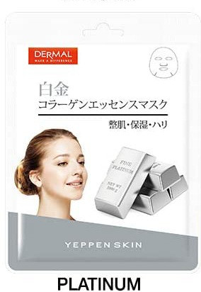 Yeppen Skin Platinum Collagen Essence Mask Тканевая маска на основе эссенции Платины