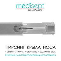 MEDISEPT • Пирсинг крыла носа