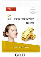 Yeppen Skin Gold Collagen Essence Mask Тканевая маска на основе эссенции коллоидного Золота