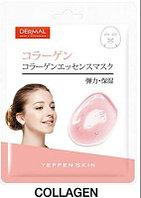 Yeppen Skin Collagen Essence Mask Тканевая маска на основе эссенции Морского Коллагена