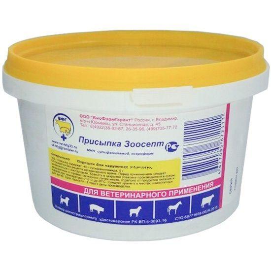 Присыпка ЗООСЕПТ 500 гр ( ксероформ+стрептоцид)