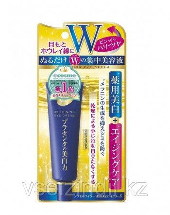 Крем с экстрактом плаценты для кожи вокруг глаз (с отбеливающим эффектом), Meishoku Placenta, 30гр