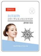 "Yeppen Skin White Collagen Essence Mask Тканевая маска ""Осветляющая"""