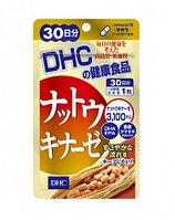 Наттокиназа + DHA/EPA + экстракт луковой шелухи DHC. Снижение давления, 30 дней