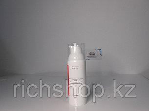 Капилляропротекторный Крем Для Чувствительной Кожи Склонной К Покраснениям 50 мл