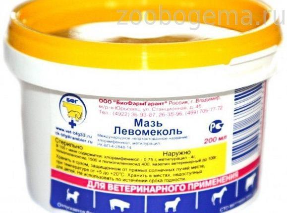 Мазь Левомиколь 500гр, фото 2