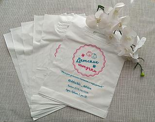 Пакеты полиэтиленовые с печатью