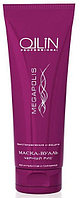 Маска-вуаль для волос OLLIN Megapolis на основе черного риса, 250 мл №24440