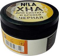 Хна NILA для биотату и бровей 20 г Черная №27710