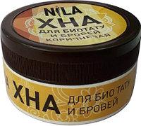 Хна NILA для биотату и бровей 20 г Коричневая №27719