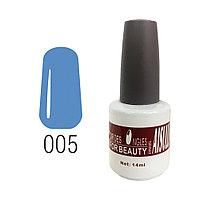 Гель-лак для ногтей №005 14 мл AISULU №8141(2)
